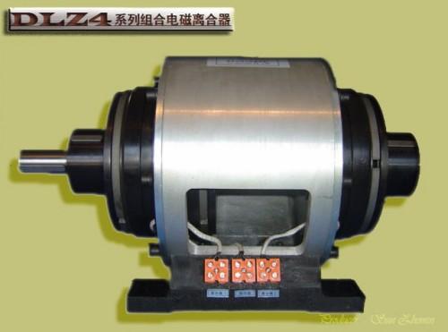 DLZ4系列組合離合器